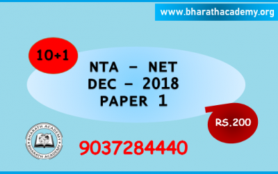 NTA NET Paper 1 Test Series