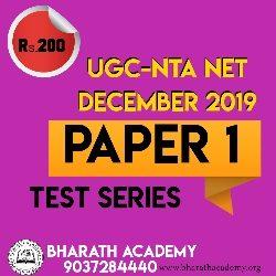 NTA NET Paper 1 Test Series