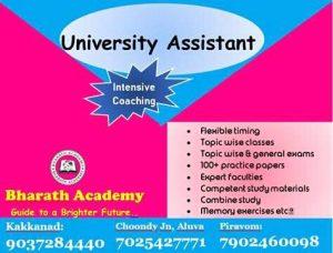 Kerala PSC – Bharath Academy