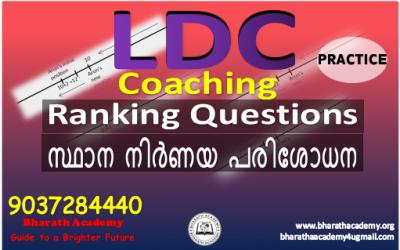 LDC – RANKING QUESTION PRACTICE