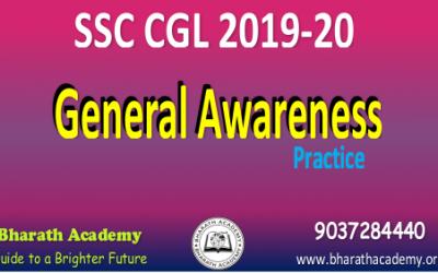 SSC- CGL 2020 GK MOCK TEST