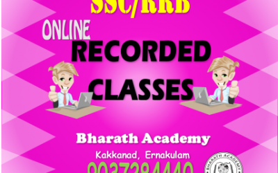 SSC/ RRB – RECORDED CLASSES