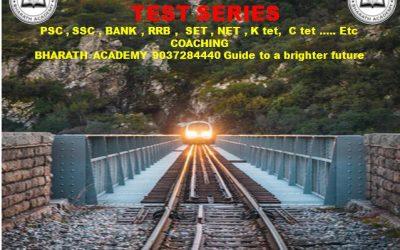 RRB NTPC PRACTICE TEST SERIES
